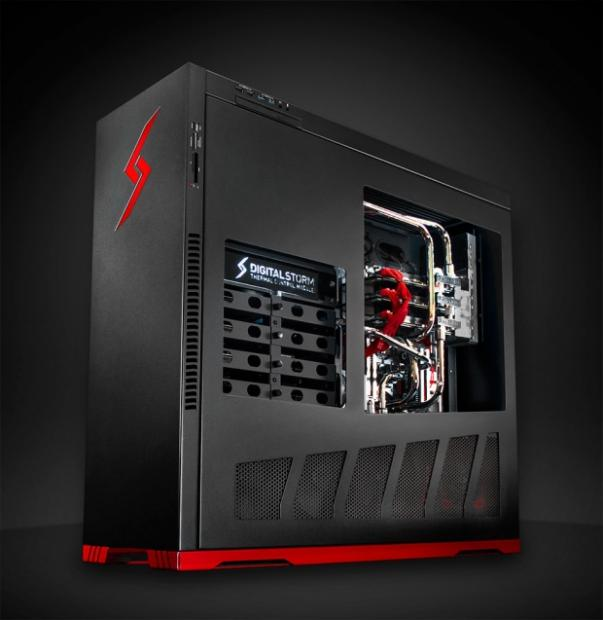 La PC Gamer mas potente y exclusiva