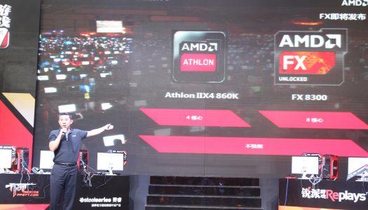 AMD Oficialmente anuncia los procesadores Athlon X4 860K y FX-8300 en ChinaJoy 2014