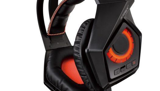 ASUS lanza los nuevos audifonos inalambricos ROG Strix Wireless – 7.1 canales y 2.4Ghz