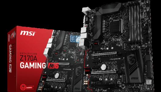 MSI Anuncia la nueva placa madre Z170A Gaming M6