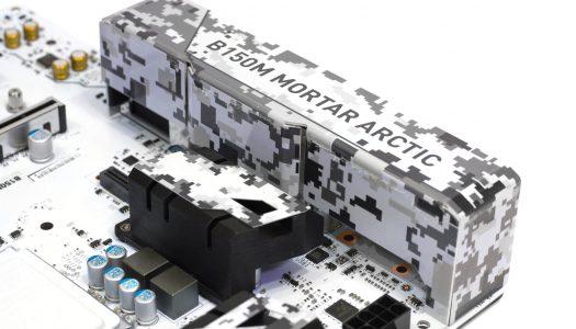 Review: Placa Madre MSI B150M Mortar Arctic – Rendimiento y diseño al precio justo.