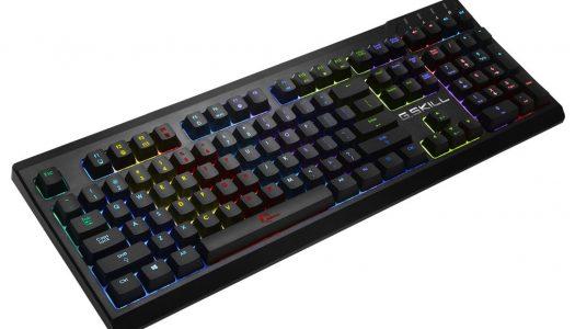 G.Skill lanza nuevo teclado gamer