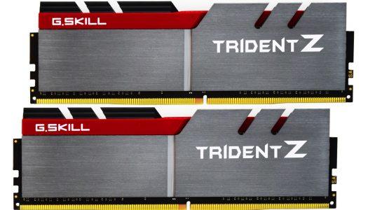 G.Skill revela kit de 64GB DDR4 a 3600MHz