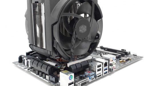 Review: Disipador para procesador Cooler Master MasterAir Maker 8 – Sólido, frío y personalizable