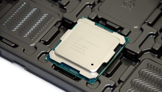 Intel prepara nueva generación de CPUs para este año