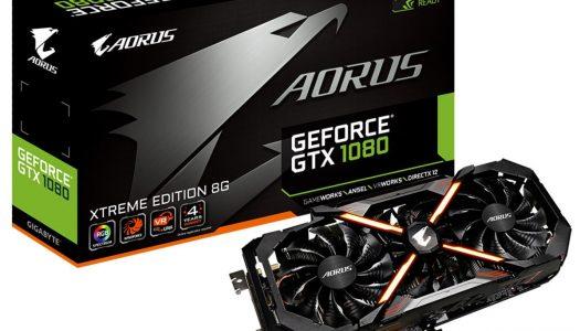 Gygabite anuncia su primera tarjeta gráfica bajo la marca Aorus