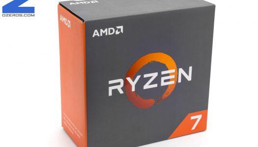 AMD Ryzen 3 1200: 4 núcleos, 3,1 GHz, TDP de 65 Watts y bajo precio