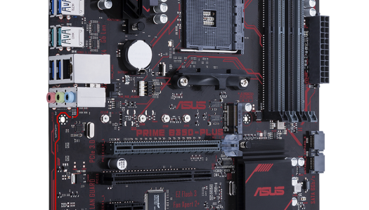 ASUS y ASUS ROG listos para recibir a AMD AM4