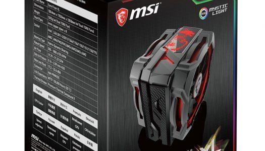 MSI lanza nuevo cooler para su familia Core Frozr