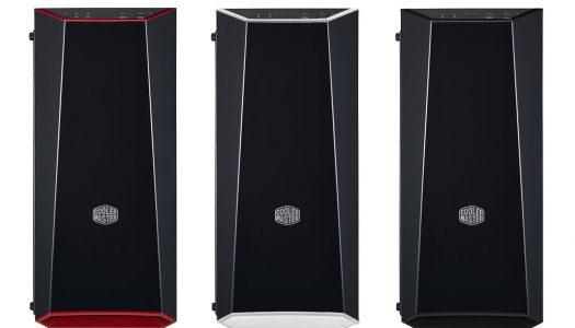 MasterBox Lite 5: La más reciente adición a la línea de gabinetes de Cooler Master