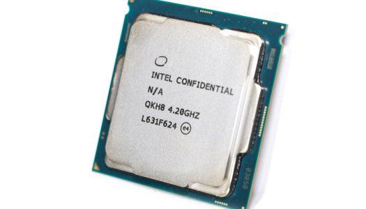 Review: Procesador Intel Core i7-7700k – El rey indiscutido a la hora de jugar