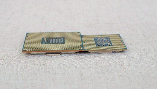 Avistado procesador Core i3 para la plataforma HEDT de Intel