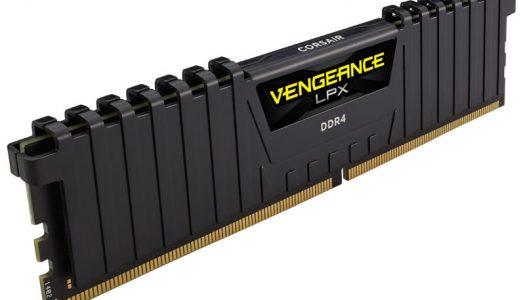 Corsair anuncia su nuevo kit de memorias VENGEANCE LPX DDR4-4600 MHz