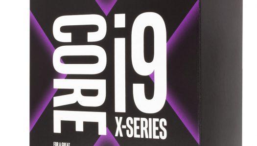 Intel anuncia la disponibilidad comercial de los nuevos Core i9-7980XE y Core i9-7960X