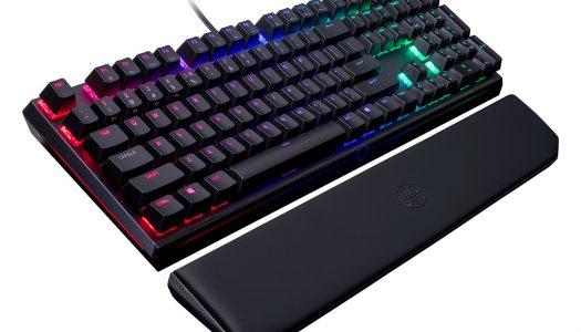 Cooler Master anuncia su nuevo teclado MasterKeys MK750