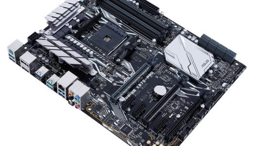 Actualización de BIOS de ASUS revela la llegada de nuevos procesadores AMD Ryzen