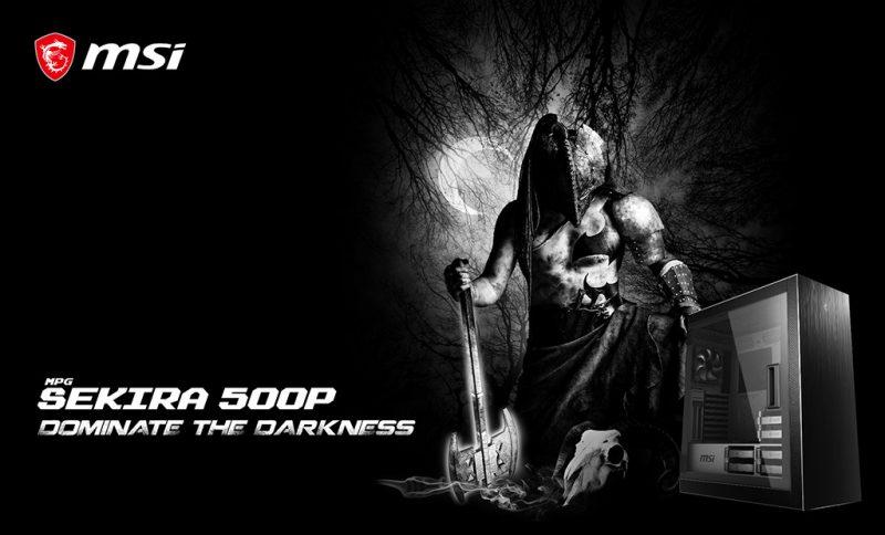 MSI anuncia los nuevos gabinetes MPG SEKIRA 500 | OZEROS